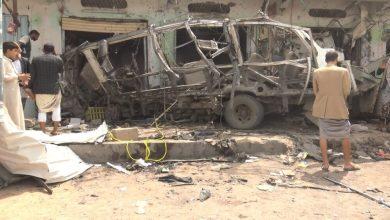 صورة مأساة طلبة ضحيان جريمة لن تمحى من الذاكرة اليمنية