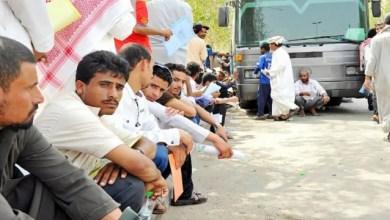 """صورة لا عمالة يمنية.. حرب """"الترحيل والتطهير"""" السعودية تتوسّع من جنوب المملكة إلى شرقها"""