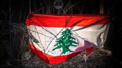 صورة الوضع في لبنان يقترب من الوضع اليمني