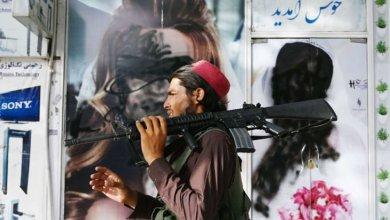 صورة المصير البائس لعملاء الاحتلال