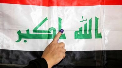صورة القوى السياسية و المشاركة في الانتخابات  الحلقة العاشرة