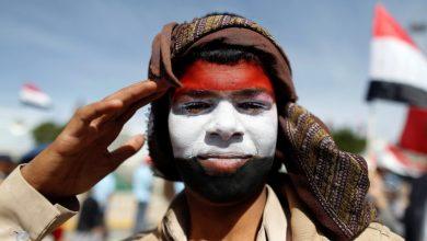 صورة منع السلام على اليمن