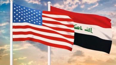 صورة المنجزات الامريكية في العراق