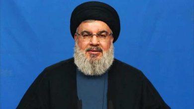 صورة أنت الفخر الشيعي يا سيد
