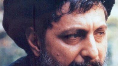 صورة أضواء على شخصية الامام موسى الصدر في ذكراه الثالثة والاربعين