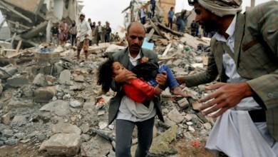 صورة المنظامات الاممية هيا الباع الطويل وأنامل ملوك الحرب على اليمن