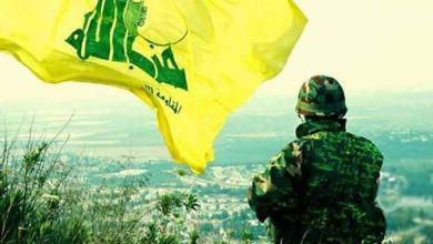 صورة المقاومة الإسلامية اللبنانية تشق لإسرائيل طريق الزوال