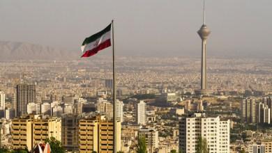 """صورة """"طهران مابين بغداد وشنغهاي"""""""