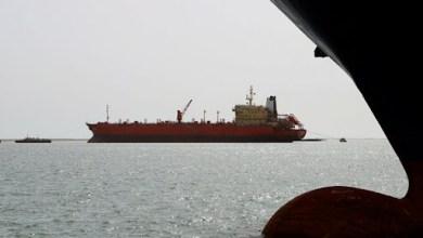 """صورة أمريكا تغيّر موقفَها حول انطلاق الهجوم على السفينة """"الإسرائيلية"""" من اليمن"""