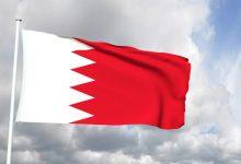 صورة النظام البحريني .. سقوط مدوي إلى قعر القذارة الإسرائيلية .!؟