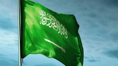 صورة المملكة العربية السعودية   تحالف إعدام الشرعية اليمنية