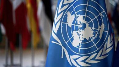 صورة الأمم المتحدة تقود حربا وحشيا عن طريق السعودية والأمارات لقتل أطفال ونساء اليمن .؟!