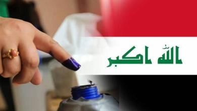 صورة ضوء حول حملات تمزيق صور المرشحين