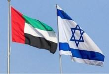 """صورة الإمارات ترسل معلومات ملايين المقيمين فيها إلى """"إسرائيل"""""""