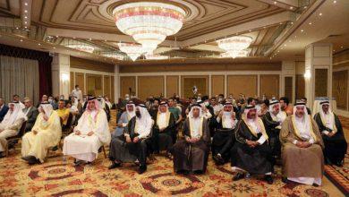 صورة مؤتمر التطبيع في كردستان و موقف أيران