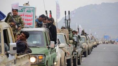 صورة مستقبل انصار الله الحوثيين في الجزيرة العربية