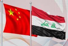 صورة رؤية الفتح للشراكة الصينية العراقية..!