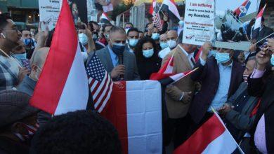 صورة الجالية اليمنية في الولايات المتحدة الأمريكية وفريق الحملة الدولية لفك الحصار عن مطار صنعاء الدولي تنفذ وقفات إحتجاجية  في كلا من نيويورك ولاية ميشيغان وكاليفورنيا ومعظم الولايات