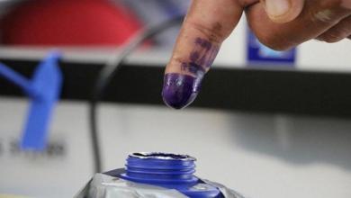 صورة هواجس مشروعة عند المواطن العراقي من نتائج الإنتخابات القادمة