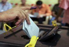 صورة خيارنا أن نُشارك في الإنتخابات  بقوة ووعي
