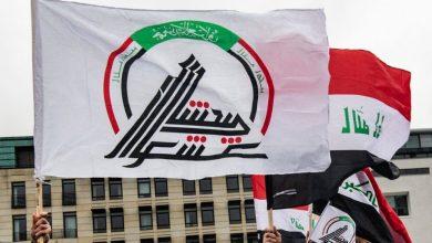 صورة الحشد الشعبي وقوى دعم الحشد والإنتخابات..