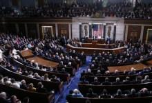 صورة مشروع في الكونجرس لوقف دعم السعودية في اليمن