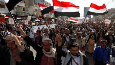 صورة الظاهرة الفريدة.. ثورة ال 21 من سبتمبر المجيدة!!