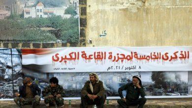 صورة تطويع «مجلس حقوق الإنسان»: جرائم المملكة مغفورة