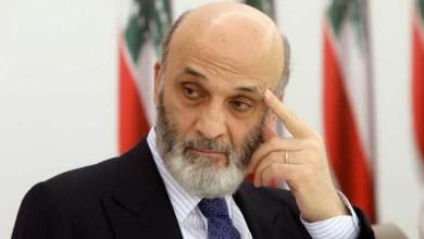 صورة جعجع إلى التحقيق: مفوض الحكومة تابع لحزب الله
