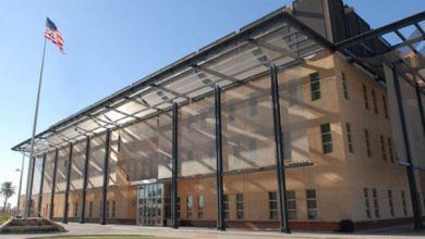صورة بعد مشروع آيلب (Iylep) .. السفارة الأمريكية تبدأ بتنفيذ مشروع فولبرايت (Fulbright)