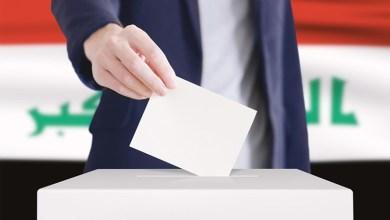 صورة ملامح انتخابات تشرين ٢٠٢١