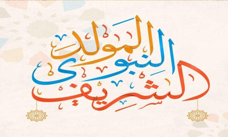 صورة لا حياة لأمة سوى بإحياء ذكر محمد واله