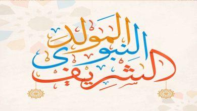 صورة إحياء مولد النور حدث  إسلامي عظيم.. أغضب النصارى و أخاف اليهود!!