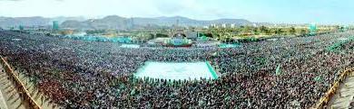 صورة الشعب اليمني يحتفل بميلاد رسول الله صلى الله عليه وسلم