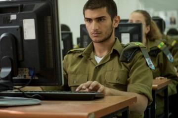 """دولة بوليسية: قانون السايبر الجديد في """"إسرائيل""""!"""