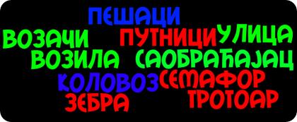 Wordle (5/5)