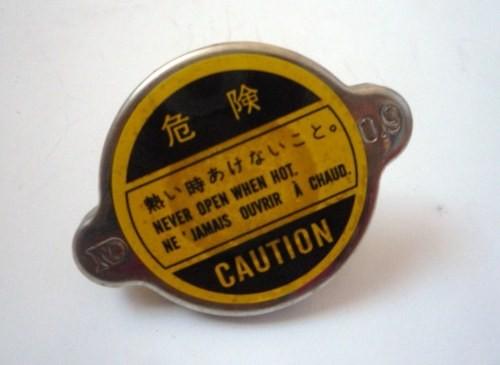 RADIATOR CAP [BIG] T/ HIACE