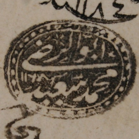 CBL_Ar_3972_f1a-seal-cropped