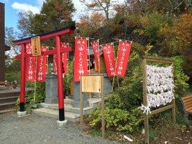 Kuil Tanuki