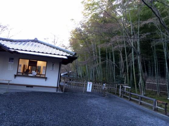 Pintu Masuk ke Tenryuji, via tengah hutan bambu