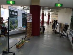Interior tempat pembelian tiket