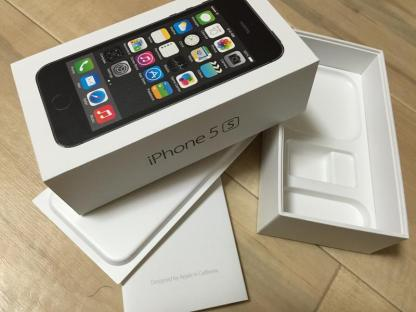 Kardus iPhone