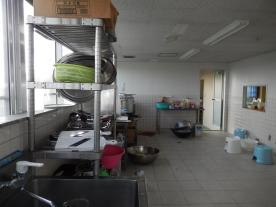 Dapur 3F