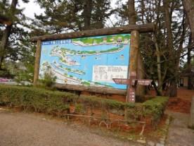 Amanohashidate - sisi stasiun (4)