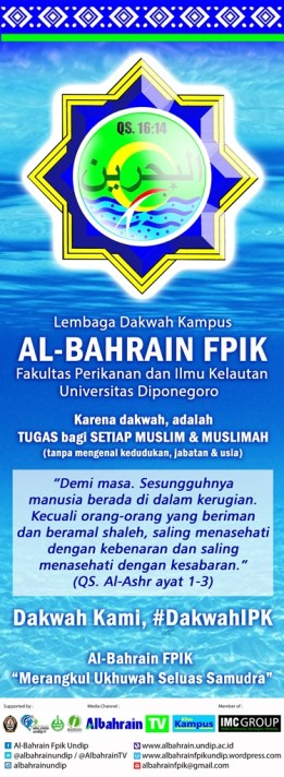 Banner AB2