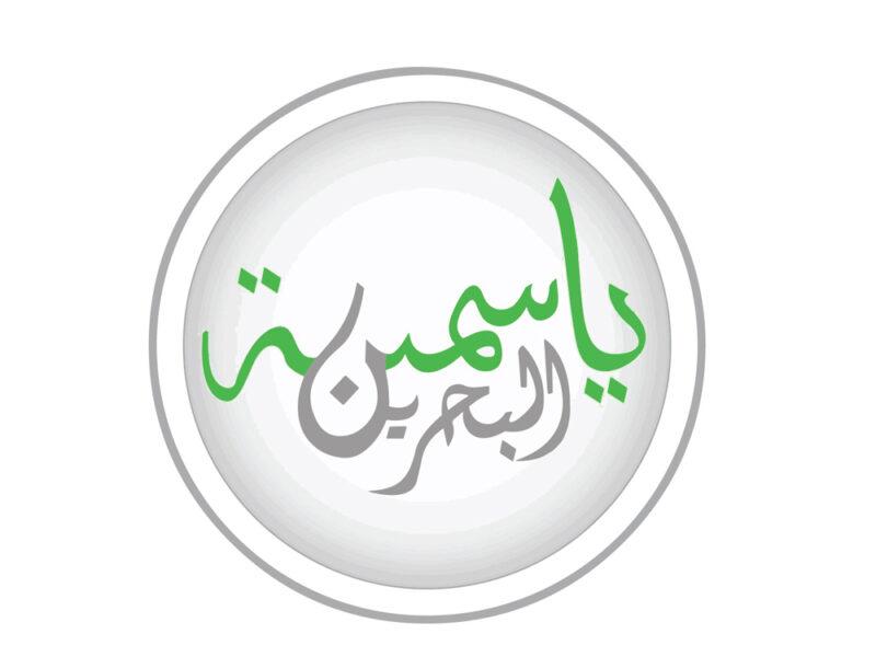 Yasmina-header1-