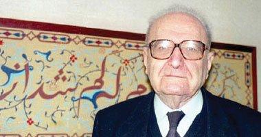 وفاة المفكر الإسلامي الفرنسي روجيه جارودي