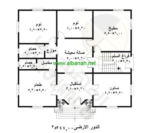 تصميم منزل 120 متر واجهة واحدة منتديات بورصات