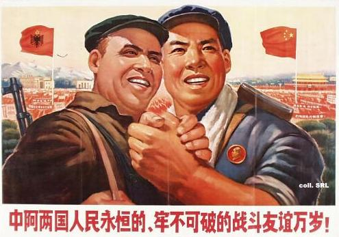 """Long live the friendship between the peoples of China and Albania"", a ubiquitous poster in China in 1960s (chinadaily.com.cn)"