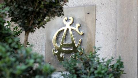 albany club for politics